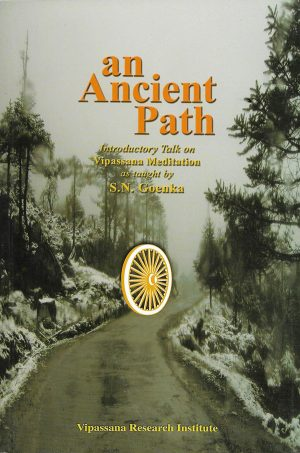 An Ancient Path