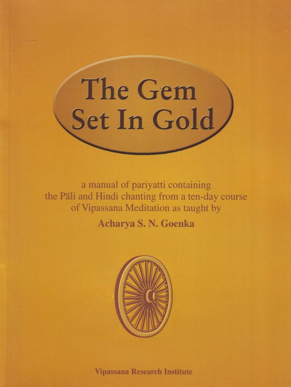 The Gem Set in Gold