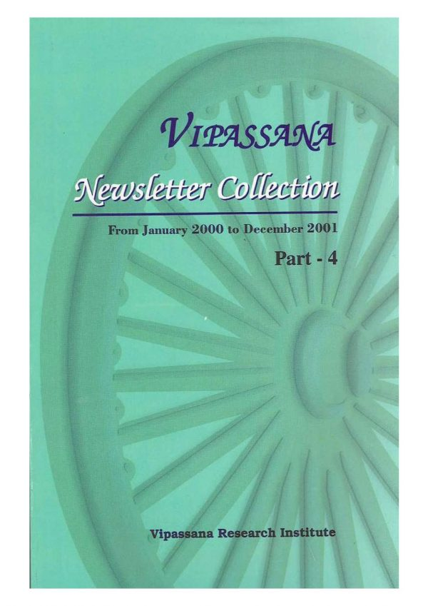 Newsletter Collections Part 4