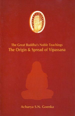 The Great Buddha's Noble Teachings (OSV) H.B.Big