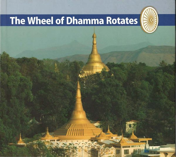 The Wheel of Dhamma Rotates